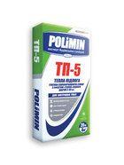 """купить Polimin ТП-5 гипсовая самовыравнивающаяся смесь для """"тёплых полов"""" М150, слой 3-80 мм"""