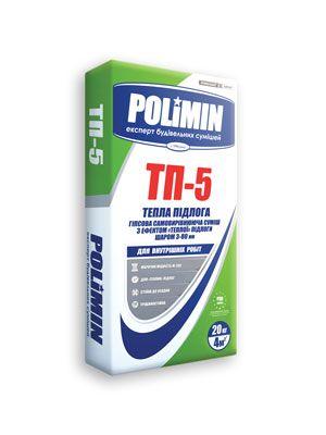 """Polimin ТП-5 гипсовая самовыравнивающаяся смесь для """"тёплых полов"""" М150, слой 3-80 мм"""