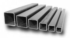 Труба профильная квадратная 120х120х4,0 мм.