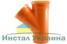 Мпласт Тройник 87 град.30' DN 250-160 для наружной канализации