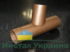 HyPro Тройник (под заказ) ф 90 Матовая поверхность 8004 Терракотовый