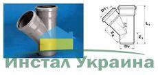 WAVIN EKOPLASTIK Тройник ПП; 32х32/45 град. (3061430804) для внутренней канализации