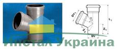 WAVIN EKOPLASTIK Тройник ВТ/ПВХ; 75x50/67 град. (3060421815) для внутренней канализации