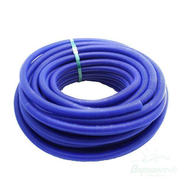 Гофра для труб отопления/водоснабжения Ф24/28 синяя