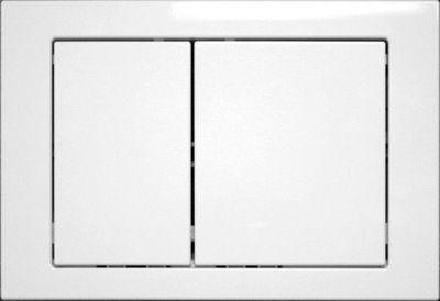 Кнопка Cersanit Pure метал белая цены