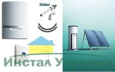 Пакет Vaillant ecoTEC plus VU OE 466/4+auroSTEP plus 2.250 HT+VRS620+Патрон для смягчения воды подпитки (0020201583)