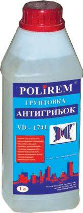 Polirem ВД-1741 «АНТИГРИБОК» (канистра 5л.)