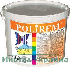 Polirem VD-1811 краска акриловая фасадная (5л.)