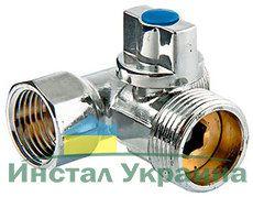 VT.256 Вентиль шаровый VALTEC для подключения с/т приборов 1/2`х3/4`х1/2`