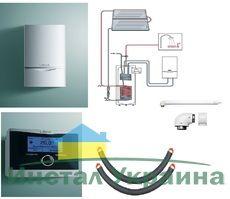 Пакет Vaillant ecoTEC plus VU OE 466/4+auroSTEP plus 2.250 HT+VRC470 (0020201540)