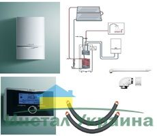 Пакет Vaillant ecoTEC plus VU OE 466/4+auroSTEP plus 2.250 HT+VRC470 (0020201538)