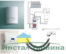 Пакет Vaillant ecoTEC plus VU INT 306/5+auroSTEP plus 2.250 HT+VRS620 (0020201558)