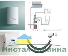 Пакет Vaillant ecoTEC plus VU INT 306/5+auroSTEP plus 2.250 HT+VRS620 (0020201560)