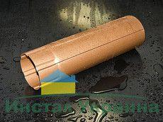 HyPro Труба 3 м/п ф 120 Матовая поверхность 8004 Терракотовый